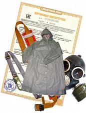 защитные маски для лица документы